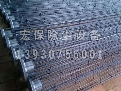 定制除尘器骨架要先确定样式和品质再采购